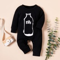 Knit Longall, Black, Size: 6m Boy